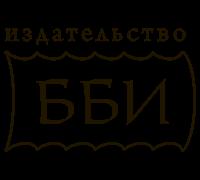 ББИ (Библейско-богословский институт св. апостола Андрея)